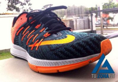 Análisis: Nike Air Zoom Elite 8