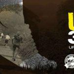 UTT – Urban Trail Test 30K celebra su tercera edición