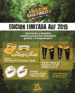 El AmazonRaceForest 2015, contará con una edición limitada de productos compressport visor, head band y Pantorrilleras.