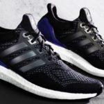 Análisis: Adidas Ultra Boost