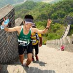 The Great Wall Marathon 2016