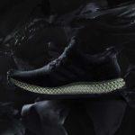 Adidas FutureCraft 4D: El primer calzado de desempeño elaborado con luz y oxígeno