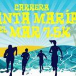 Santa María del Mar 7.5K 2018: Se abrieron las inscripciones para la carrera más esperada del verano